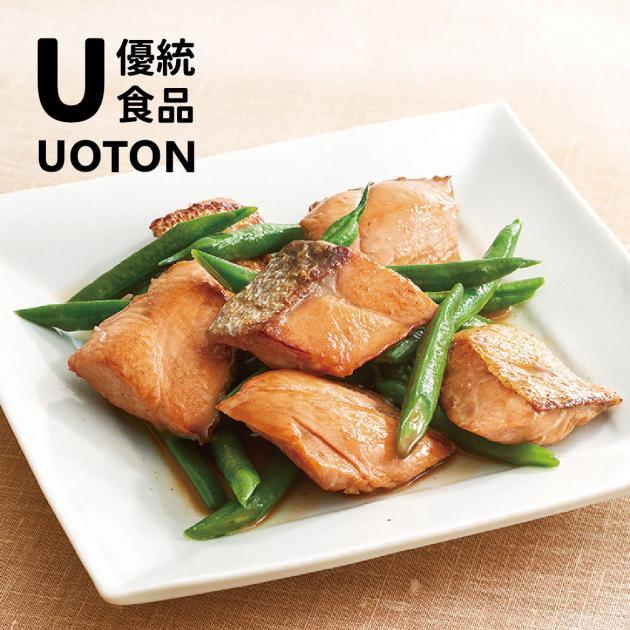 鮭魚丁(10kg/包) 1