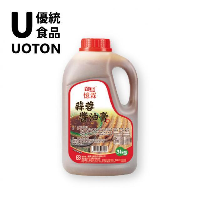 憶霖蒜味油 1