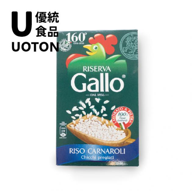 Gallo 義大利白長米 Carnaroli (1kg / 盒) 1