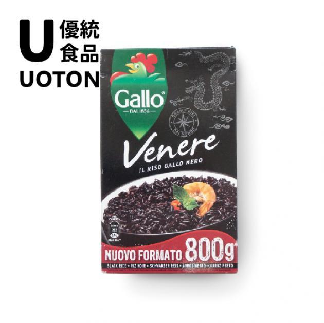 Gallo 義大利黑米 (800g  / 盒) 1