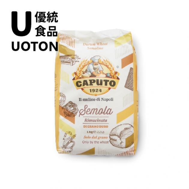 Caputo 杜蘭麥粉 1kg / 包 1
