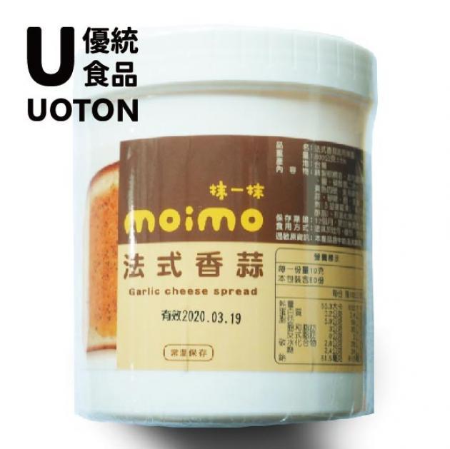 【moimo】法式香蒜 800g/罐 1