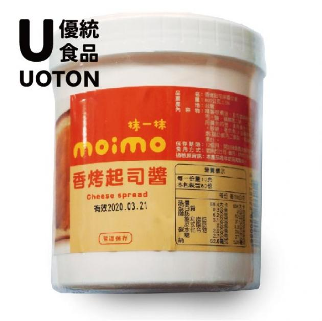 【moimo】香烤起司 800g/罐 1