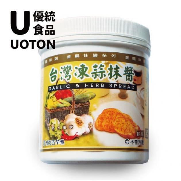 【金】台灣凍蒜抹醬800g 1