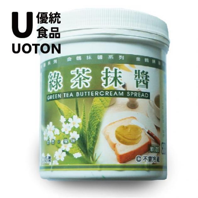 【金】綠茶抹醬 900g 1