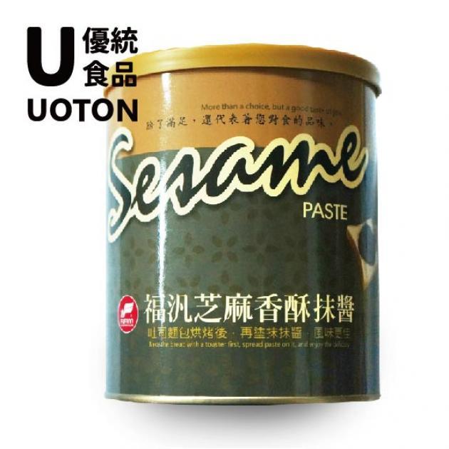 【福】果醬 (椰香/花生/巧克力/芝麻/純奶酥) 4
