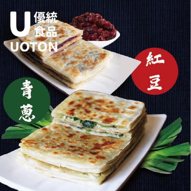 燒餅煎 (5片/包) (紅豆、青蔥口味) 1