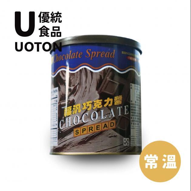 【福】果醬 (椰香/花生/巧克力/芝麻/純奶酥) 1
