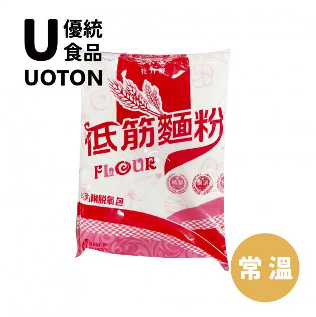 [優統食品]牡丹麵粉-1kg /包 1