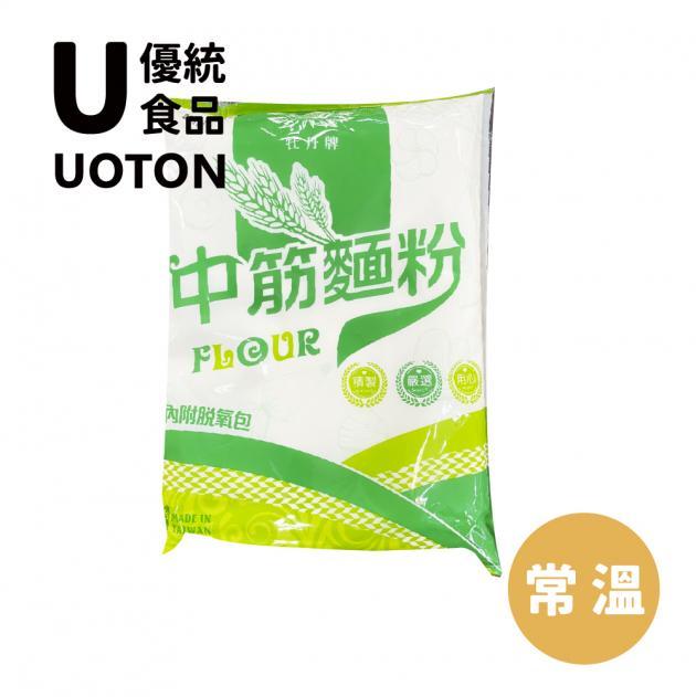 [優統食品]牡丹麵粉-1kg /包 2