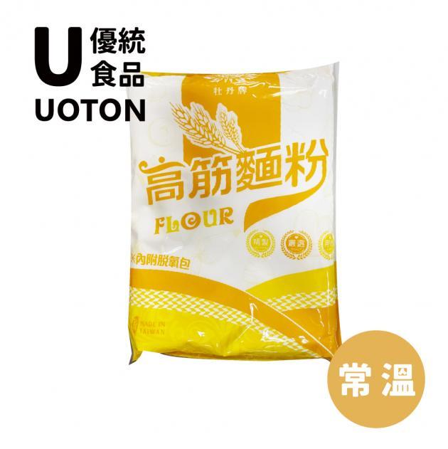 [優統食品]牡丹麵粉-1kg /包 3