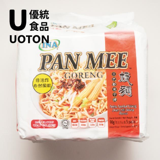 INA PAN MEE 板麵 5
