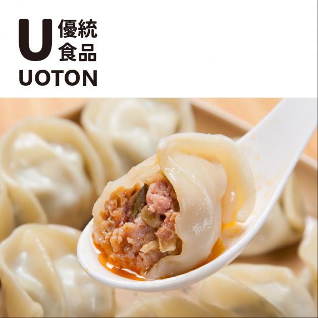 手工打拋豬水餃 (三種口味) 1