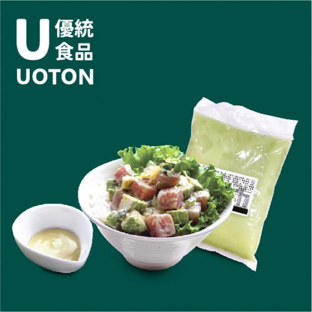 山葵沙拉醬 (1kg/包) 1