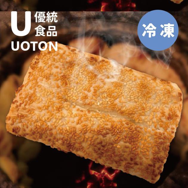 懷古燒餅(素) 90g/片 1