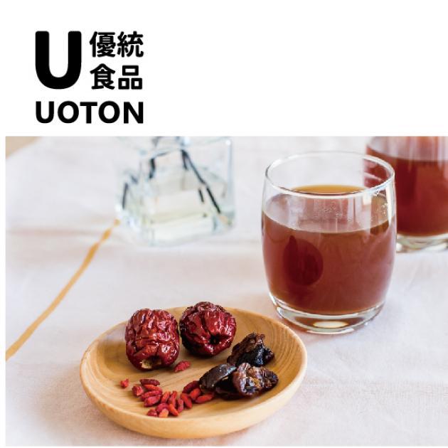 桂圓紅棗茶 (1公斤/ 罐) 2